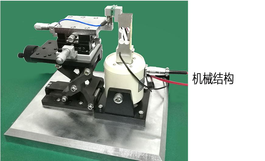 電接觸材料微動磨損特性試驗系統