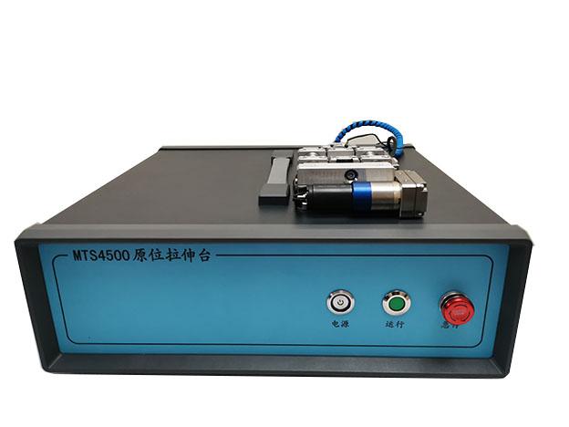 MTS4500多功能原位试验机
