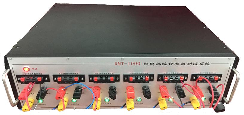 繼電器、微動開關綜合參數測試儀