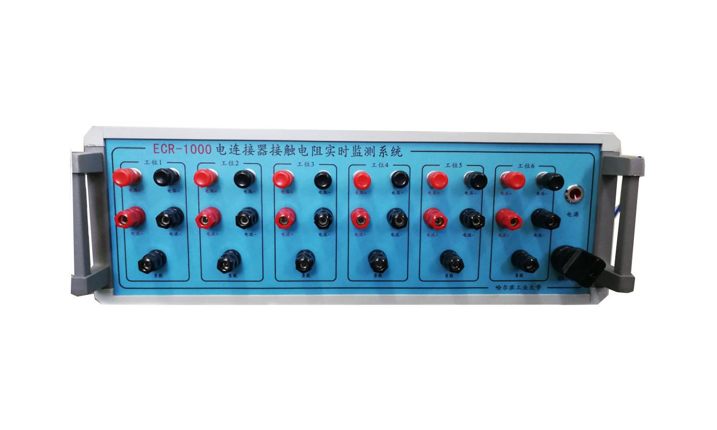 ECR-1000电连接器接触电阻实时监测